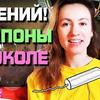 реклама в блоге verashtukensia