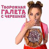 реклама у блогера Анна Добронравова