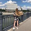 реклама на блоге Екатерина Коцемир