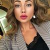 реклама в блоге Аня Курбатова