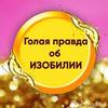 реклама в блоге Екатерина Родина