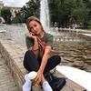 разместить рекламу в блоге nastasyakvit