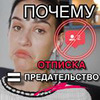 реклама у блоггера janedam_