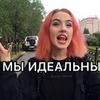 фотография Катя Иванова