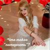 реклама на блоге Евгения Лотос
