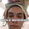 лучшие фото Максим Сендом