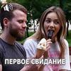 заказать рекламу у блоггера Орияна Коницкая