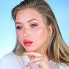 разместить рекламу в блоге Наталина Клюева