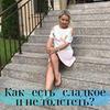 реклама на блоге Наталья Кошкина