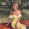 реклама на блоге Чепканич Анастасия
