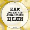 новое фото Ольга Кильтау