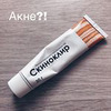 реклама на блоге Алина Соколова