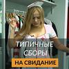 реклама на блоге pravda_rub_