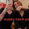 реклама у блогера maxlistov