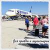 разместить рекламу в блоге traveldiary.ru