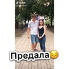 реклама у блогера Михаил Возовюк