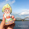 реклама в блоге Вера Иванова