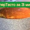 реклама в блоге Быстрая кухня