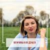 реклама на блоге Александра Савицкая