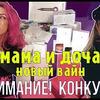 реклама у блогера tatarkafm