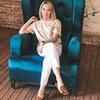 разместить рекламу в блоге Татьяна Рева