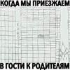 реклама в блоге Ирина Марьясова