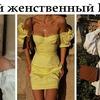 заказать рекламу у блоггера Анастасия Ипатова