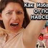 реклама у блогера 07_vredinka