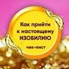 разместить рекламу в блоге Екатерина Родина