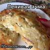 заказать рекламу у блоггера Оксана mamaoksana_pp