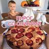 реклама на блоге Элина Artmama_mouse