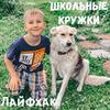 фотография Олеся Ивашкина