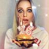 реклама на блоге Оксана Асатрян