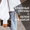 реклама у блоггера Анастасия Ерасова