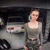 заказать рекламу у блоггера Тамара Жданова