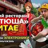 фотография sharif_danilov