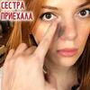 новое фото Оксана Мафагела