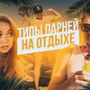 фото на странице batyaorekhov