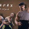 лучшие фото batyaorekhov