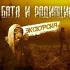 разместить рекламу в блоге batyaorekhov