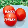 новое фото Олеся Ивашкина