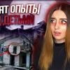 реклама на блоге anayporter