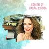 реклама у блоггера Анна Черепанина