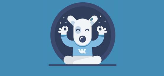 ВКонтакте тестирует скрытый счетчик лайков