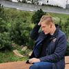 реклама на блоге Алексей Воронин