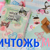реклама в блоге koshkakoroleva