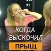 лучшие фото pravda_rub_