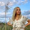 заказать рекламу у блоггера Наталья Варвина