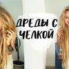 фото на странице nastyachuck
