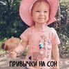 заказать рекламу у блоггера Юля Mom_pati